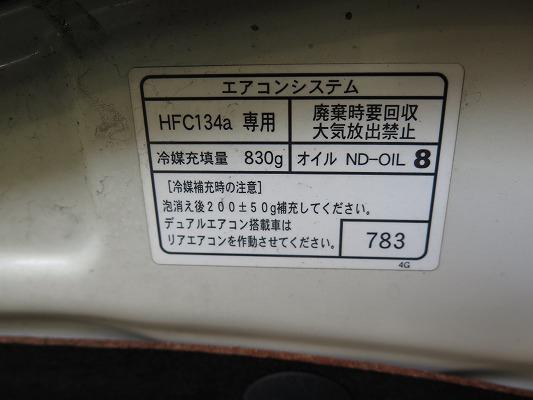 s-IMG_7078