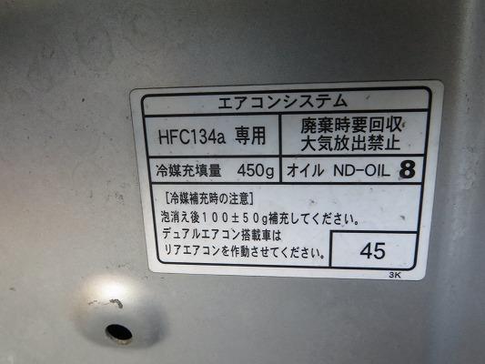 s-IMG_7890