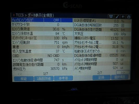 s-IMG_7893