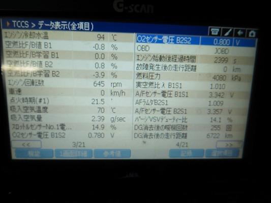 s-IMG_8438