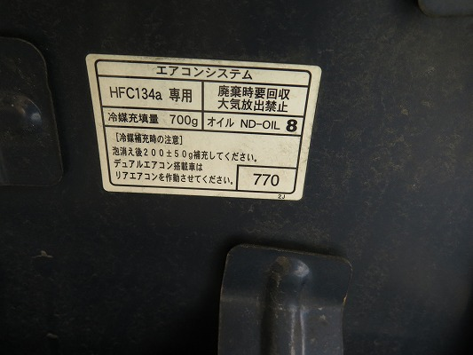 s-IMG_9072