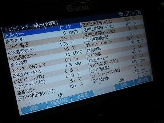 s-IMG_9790