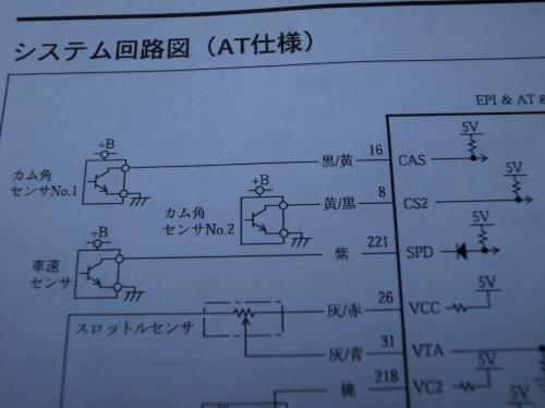 s-R0012076.jpg
