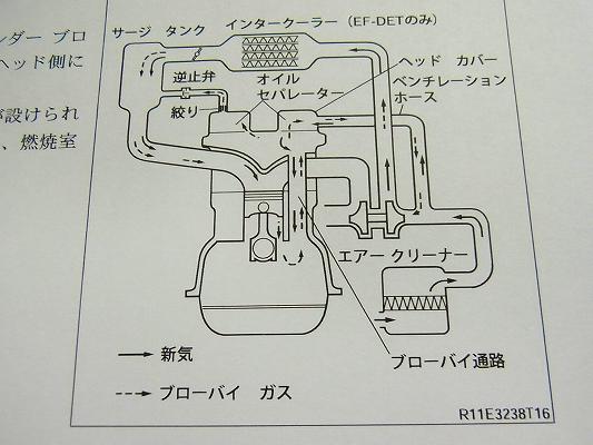 s-RIMG0148.jpg