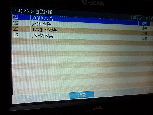 s-RIMG0325.jpg