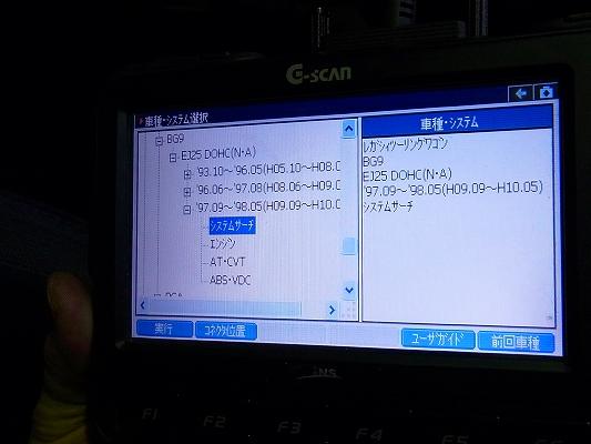 s-RIMG0379_20131115175851031.jpg