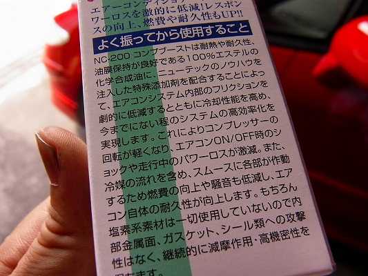 s-RIMG0383.jpg