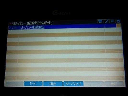 s-RIMG0478.jpg