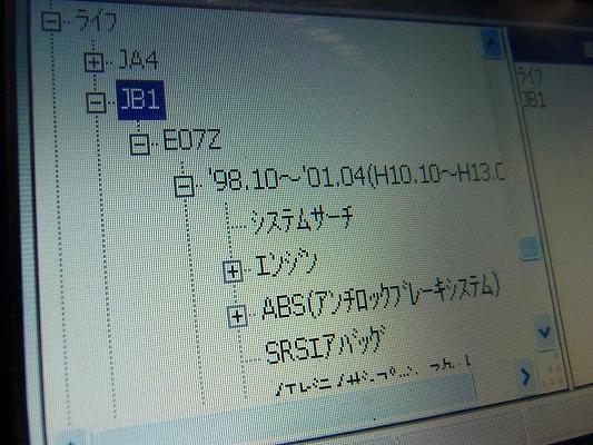 s-RIMG0495.jpg