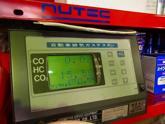 s-RIMG0505.jpg