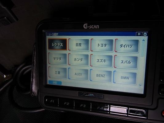 s-RIMG0580_20130805143820ce0.jpg