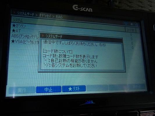 s-RIMG0589.jpg