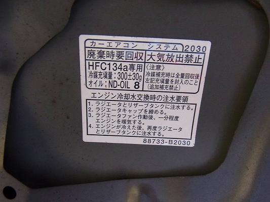s-RIMG0845.jpg