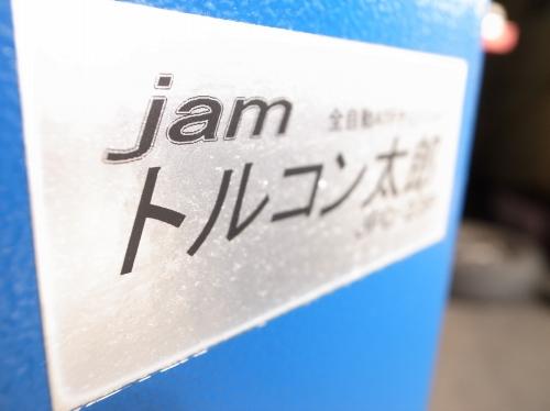 s-RIMG0946.jpg