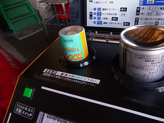 s-RIMG1647.jpg