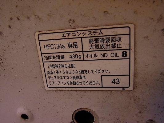 s-RIMG1648.jpg