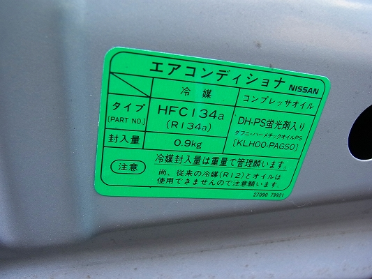 s-RIMG2416.jpg