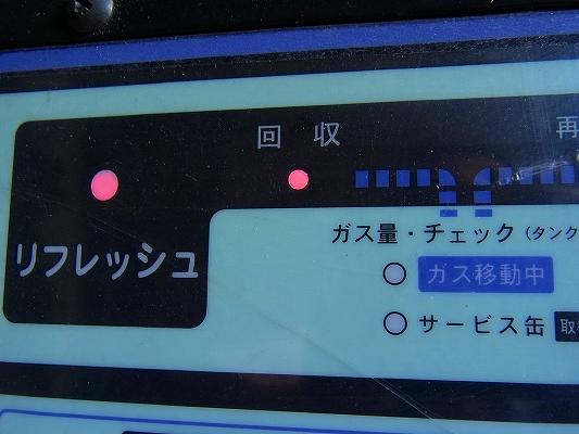 s-RIMG2420.jpg