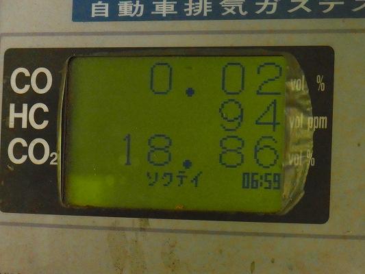 s-RIMG2918.jpg