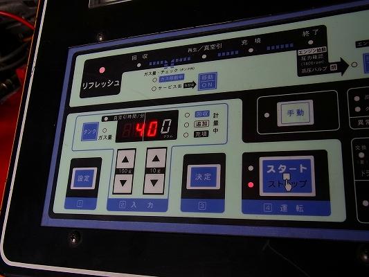 s-RIMG3050.jpg