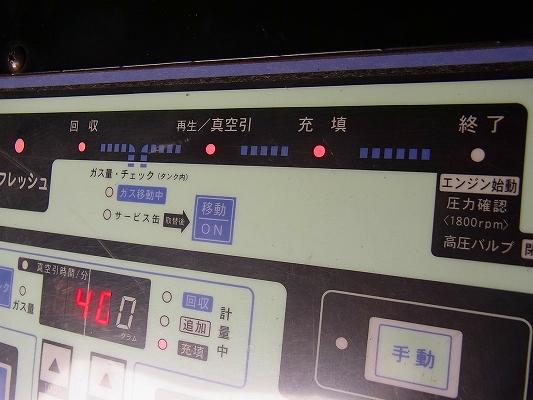 s-RIMG3057.jpg