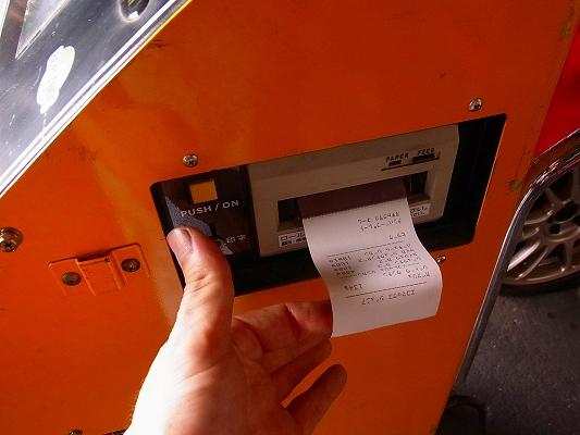 s-RIMG3058.jpg