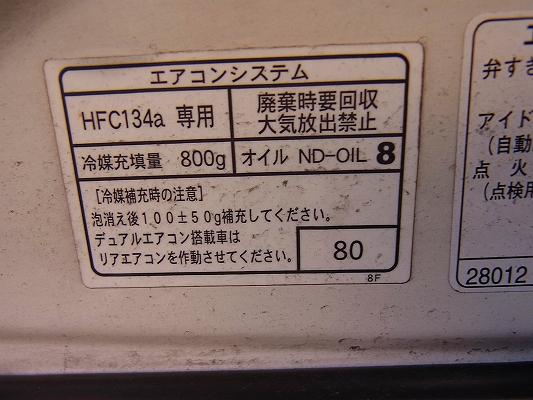 s-RIMG3930.jpg