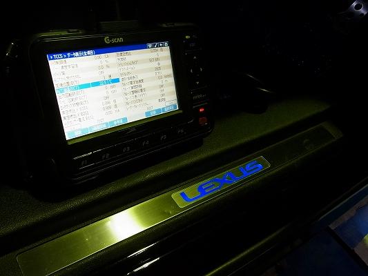 s-RIMG5018.jpg