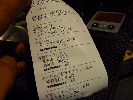 s-RIMG7466.jpg